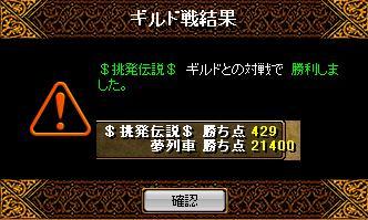RedStone 09.06.15[03]