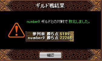 RedStone 09.06.17[05]