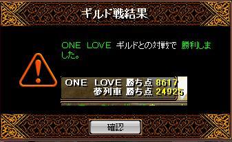 RedStone 09.06.19[03]