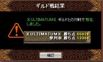 RedStone 09.06.24[07]
