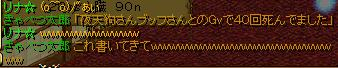 RedStone 09.06.26[01]