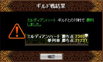 RedStone 09.07.01[02]