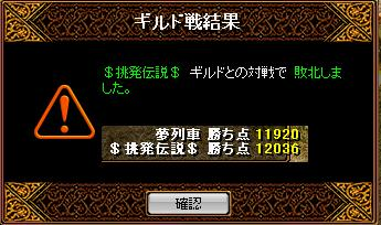 RedStone 09.07.03[01]