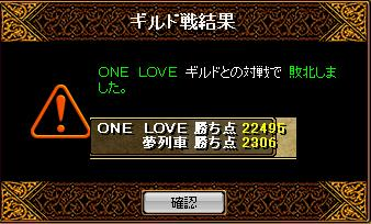 RedStone 09.07.06[05]