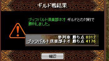 RedStone 09.07.10[03]