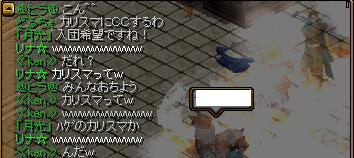 RedStone 09.07.18[00]