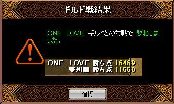 RedStone 09.07.29[06]