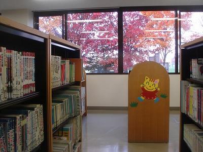 町の図書室
