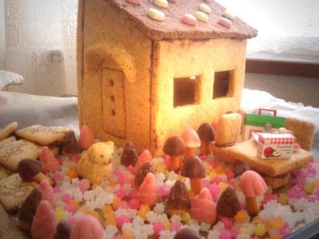 お菓子のお家全景