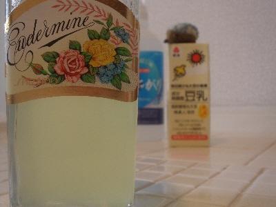 豆乳化粧水