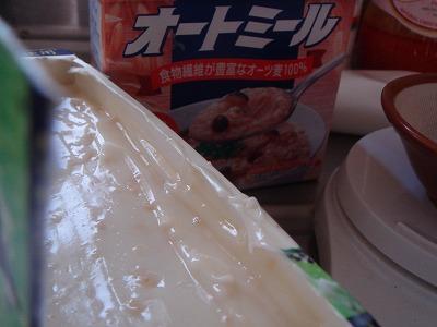 オートミールの石鹸