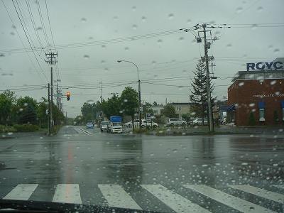 いきなり雨だぁ~