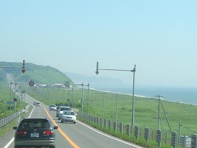 太平洋が見えてきたよ~。