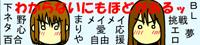 banner_maa02.jpg
