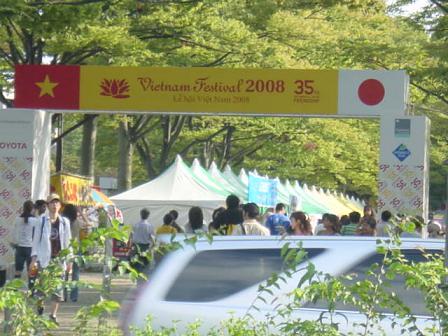 ベトナムフェスティバル2008