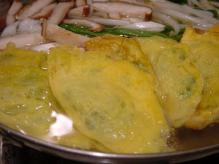 卵餃子の中華スープ