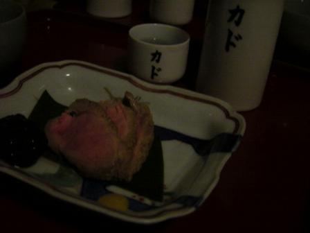 合鴨の黒酢煮