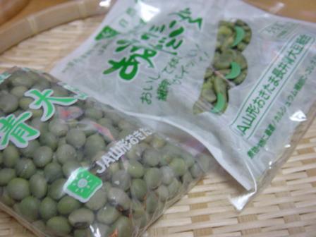 ひたし豆と打ち豆