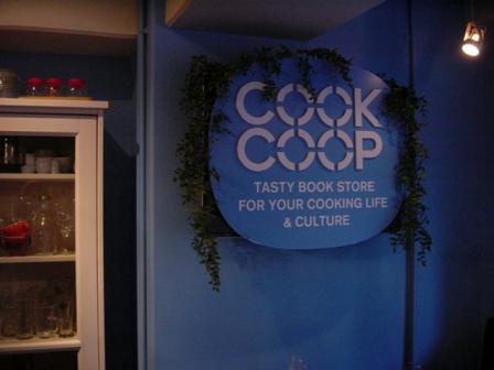 COOKCOOPクッキングスタジオ