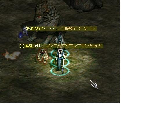 20061207004548.jpg