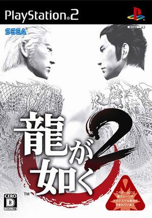 TVG-PS2-0151.jpg