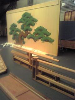 hasigakari1.jpg