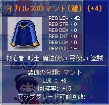 ikaman_kaihi.jpg