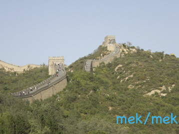 greatwall.jpg