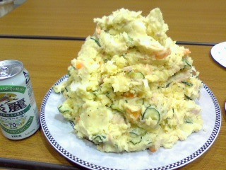 potatosalad2.jpg