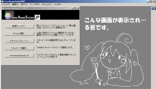 first.jpg