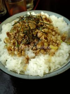 image-chyanegi20090329.jpg
