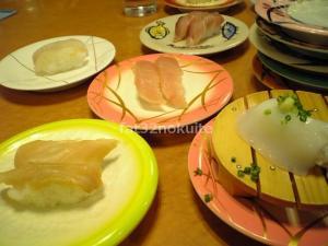 image-sunoya20081213.jpg