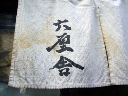 2008-02-21-01