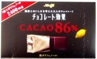 kakao86.jpg