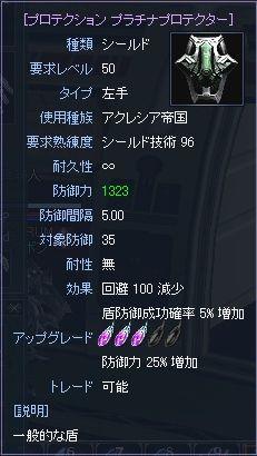 +4挑戦3