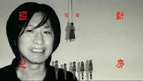 久米田康治先生