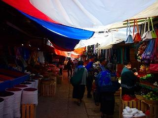 scc mercado