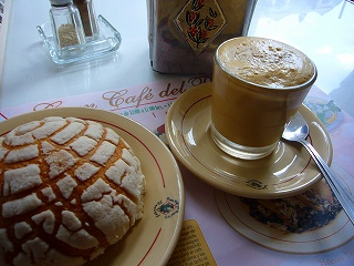 cafe gran portal