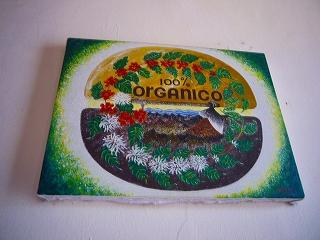 cafe organico 4