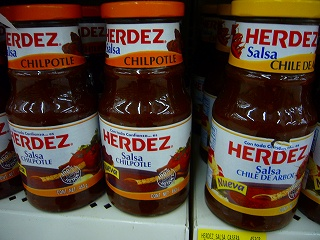 salsa 12