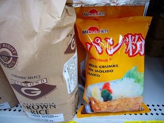 日本食 5
