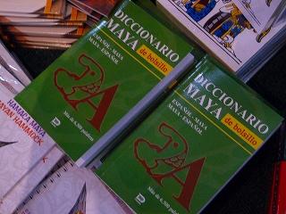 libro maya 3