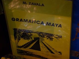 libro maya 4