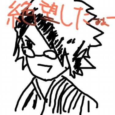itosiki.jpg