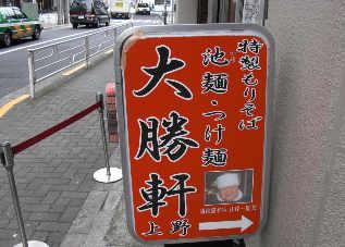taisyo1.jpg
