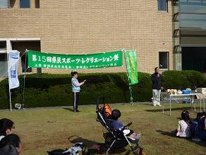 コピー ~ 袋井WR15 003