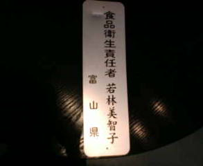 20090616162033