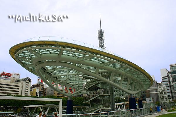 nagoya02.jpg