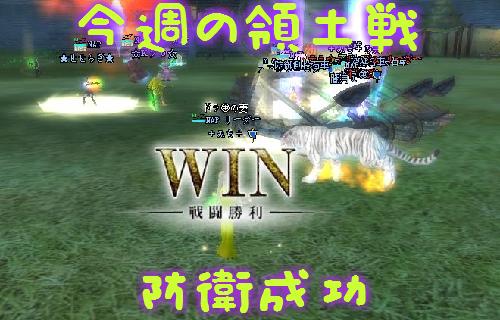 111_20080921105502.jpg
