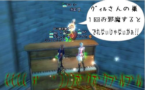 112_20080921105510.jpg